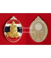 เหรียญเลื่อนยศเนื้อเงินลงยาสีธงชาติหน้ากากทองคำหมายเลข 71 (กรรมการ)