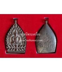 หลวงพ่อคูณ เหรียญเจ้าสัวเนื้อนวโลหะครบสูตรแก่ทองคำหล่อโบราณเทดินไทย