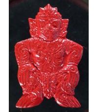 หนุมานปั๊มรุ่นแรกเนื้อเหรียญสลึงลงชาดแดง