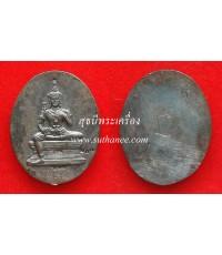 เหรียญหล่อพระวิษณุรุ่นแรก (หลังเรียบ-หลังจาร) เนื้อสัมฤทธิ์ [หมายเลข ๒๐๐ (200)]