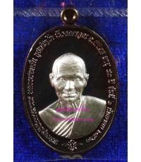 เหรียญชัยมงคล 83 (เหรียญวันเกิด) หลังหนุมานเชิญธงเนื้อสัตตะหน้ากากเงิน (กรรมการ)