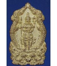 เหรียญทรงนั่งพานท้าวเวสสุวรรณตรีพระเพลารุ่นแรกเนื้อโลหะชุบทองขูดเงาบางส่วน