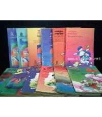 หนังสือเรียนภาษาไทยชั้นประถมศึกษาปีที่1-6 มานีมานะ 12 เล่มครบชุด-รอชำระเงิน order5202-