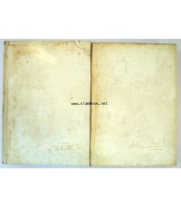 ไทยกับสงครามโลกครั้งที่ 2 (2เล่มชุด) **หนังสือดีร้อยเล่มที่คนไทยควรอ่าน**-รอชำระเงิน order243661-