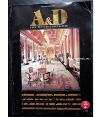 นิตยสาร A and D Architecture and Decoration ปีที่2 ฉบับ13 เดือนมิถุนายน 2536