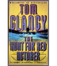 ล่าตุลาแดง (The Hunt for Red October)