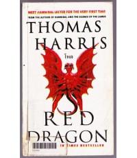 โหด (Red Dragon)