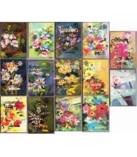 หนังสือชุดผลงาน ดอกไม้สด 14 เล่มชุด