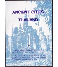 Ancient Cities in Thailand