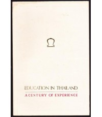 EDUCATION IN THAILAND A CENTURY OF EXPERIENCE