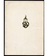พระราชประวัติ สมเด็จพระนางเจ้ารำไพพรรณี พระบรมราชินี ในรัชกาลที่ 7