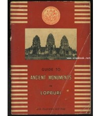Guide To Ancient Monuments in Lopburi