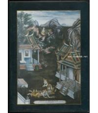 มหาชาติพริบพรี หรือมหาเวสสันดร ชาดก ฉบับเมืองเพชร อนุสรณ์ จ่าสิบเอกหญิง อุไร (สิ่ม) อังกินันทน์