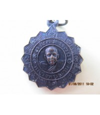 เหรียญกงจักรหลวงพ่อปานรมดำปี 36