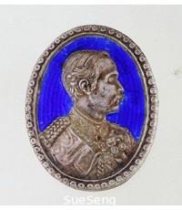 เหรียญ ร.5 สมโภชพระอาราม 200 ปี