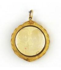 เหรียญ 120 ปี สถาบันที่ปรึกษาราชการแผ่นดิน