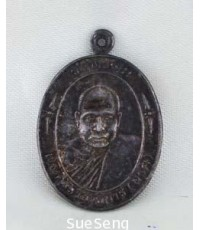 เหรียญ พระครูวิริยาธิการ (นาค)