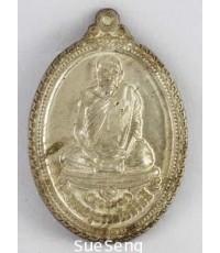 เหรียญพระครูธรรมโชติรัตน์ (สุวรรณ)