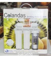 เครื่องกรองน้ำ Colandas