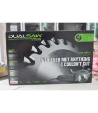 เลื่อยไฟฟ้า ใบมีดคู่ DUALSAW