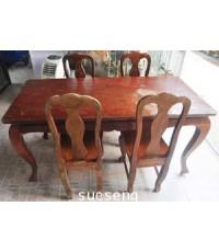 โต๊ะไม้มะค่า พร้อมเก้าอี้ 4 ตัว