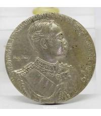 เหรียญ ร.๕ ที่ระลึกในการเสด็จพระราชดำเนินประพาศยุโรป