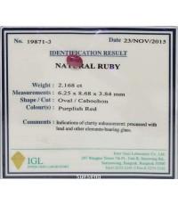 ทับทิม Natural Ruby