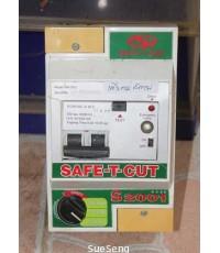 เครื่องป้องกันกระแสไฟฟ้าดูด SAFE-T-CUT