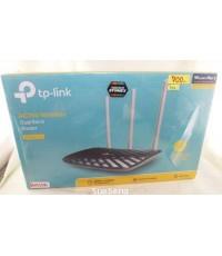เครื่องรับ/เครื่องดูดสัญญาณ Wifi TP-Link