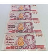 ธนบัตร 100 บาท