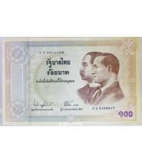 ธนบัตร ๑๐๐ บาท