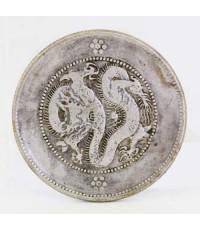 เหรียญมังกรจีน
