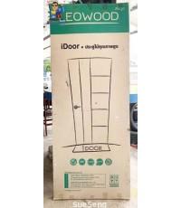 ประตูไม้เนื้อแข็ง LEOWOOD