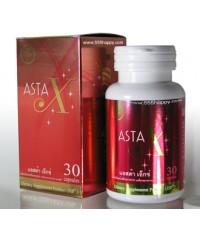 สาหร่ายแดง Asta-X แอสต้าเอ็กซ์ 880 บาท โทร 081 133 2123