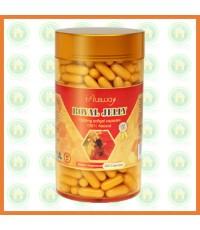 Ausway Royal Jelly นมผึ้งออสเวย์ นมผึ้งเม็ดบำรุงผิวและสุขภาพ 1,800 บาท ส่งฟรี