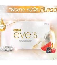 GLUTA EVE\'S ผิวขาว หน้าใส กล้าท้าแดด ส่งฟรี โทร 081 133 2123