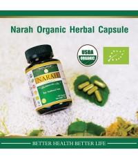Narah นราห์ (ชนิดแคปซูล) สมุนไพรลดน้ำตาล (หวาน ,มัน, ดัน, ใจ) ส่งฟรี โทร 081-133-2123