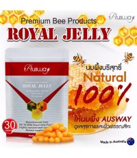 Ausway Royal Jelly นมผึ้งออสเวย์ แบบซอง(30 แคปซูล) บำรุงผิว ดูแลสุขภาพ ส่งฟรี โทร 081-133-2123