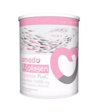 Amado P-collagen Tripeptide Plus C อมาโด้ พี คอลลาเจน (กระป๋องชมพู) ส่งฟรี โทร 081-133-2123