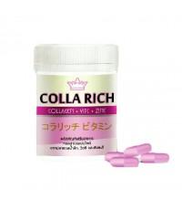Colla Rich Collagen คอลล่าริช คอลลาเจน  ลดสิว ผิวขาวใส ส่งฟรี โทร 081-133-2123