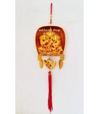 บุ้งกี๋มงคลโกยเงินทอง โมบายจิ๋วรับโชคตรุษจีน