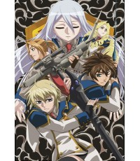 Chorome shelled regios no.64