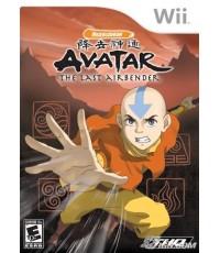 Avatar No.178