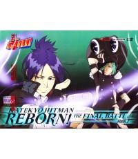 DVD : REBORN! ครูพิเศษจอมป่วน รีบอร์น ศึกอวสานโลกอนาคต Vol.02