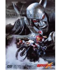 Masked Rider V5 เดชไอ้มดเอ็กซ์