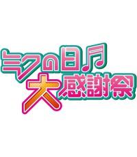 miku 2012 tokyo dome