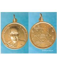 เหรียญกลมหัวโตหลังยันต์ปี 2508