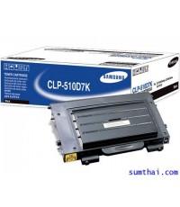 CLP-510D7K