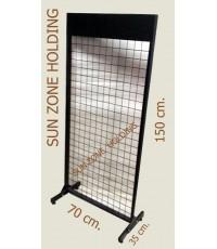 สแตนตาข่ายสำหรับแขวนโชว์สินค้าขาตั้งขนาด35*70*150 ซม.