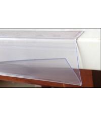 ป้ายราคาพลาสติกสำหรับใส่ราคา ด้านบนเป็นแถบกาว ขนาด 4 x 10 cm.